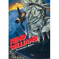 Remo Williams : The adventure begins... DVD