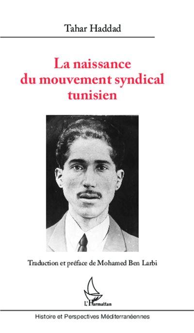 La naissance du mouvement syndical tunisien