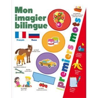 Mon Imagier Bilingue Francais Russe