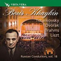 Russian conductors volume 18