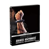 HAUTE SECURITE-FR-BLURAY 4K