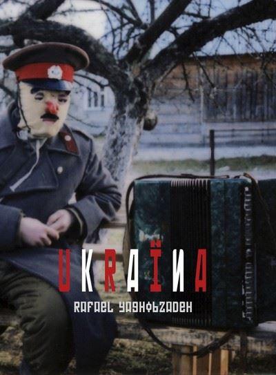 Ukraïna
