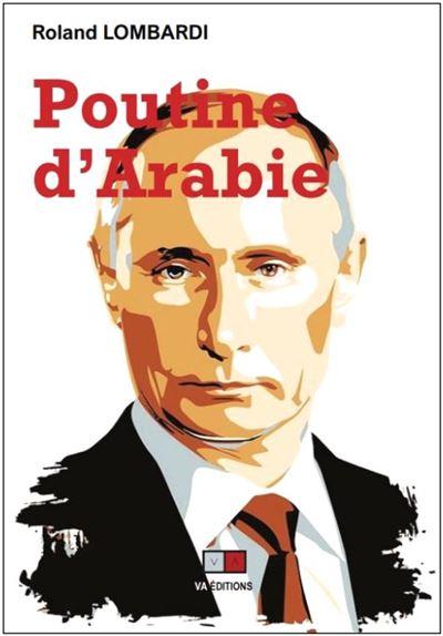 Poutine d'Arabie