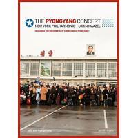 The Pyongyang Concert DVD