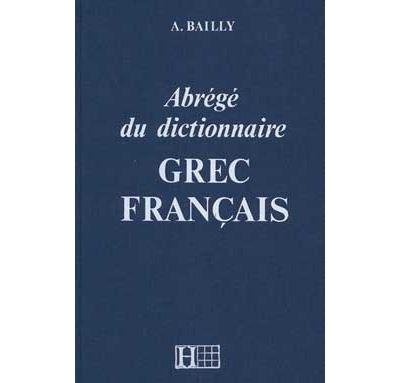 Dictionnaire Bailly abrégé