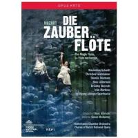 La flûte enchantée - DVD