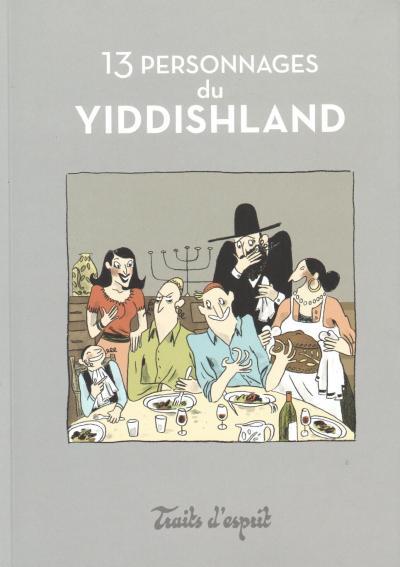 13 personnages du Yiddishland