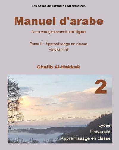 Manuel d'arabe en ligne