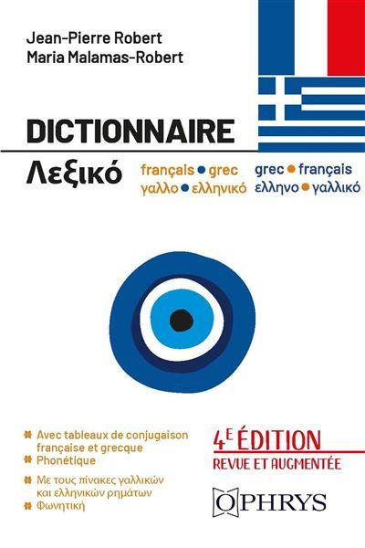 Dictionnaire grec- français, français-grec