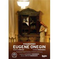 Eugene Oneguine DVD