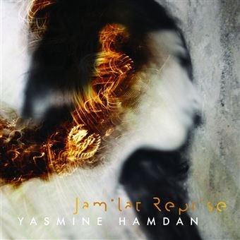 JAMILAT REPRISE/LP