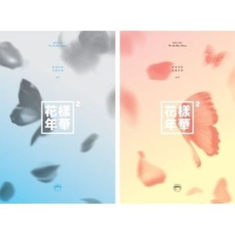 The Most Beautiful Moment In Life Part 1- Army France Fanbase set Edition en Exclusivité Fnac