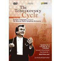 The Tschaikowsky Cycle Volume 6