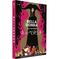 Belladonna Edition Collector Combo Blu-ray DVD