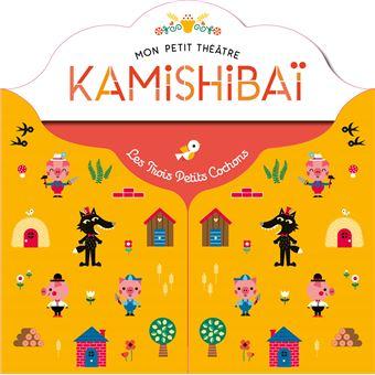 Mon petit théâtre Kamishibaï – Les Trois Petits Cochons
