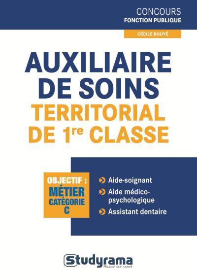 Auxiliaire de soins territorial, catégorie C