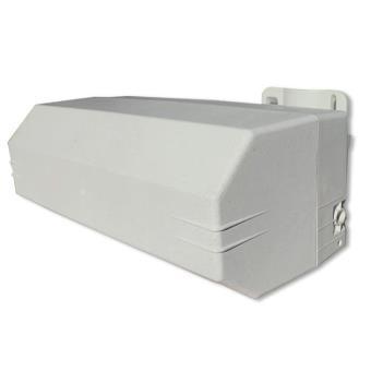 5 sur antenne ext rieure passive antengrin captipoint. Black Bedroom Furniture Sets. Home Design Ideas