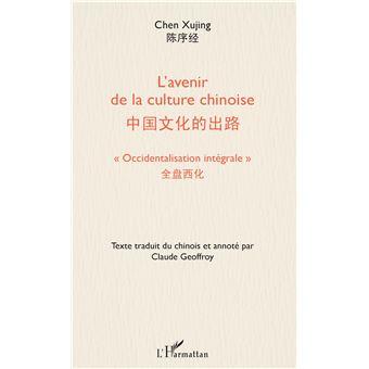 L'avenir de la culture chinoise l'occidentalisation integral