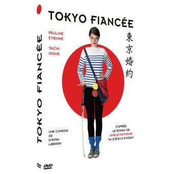 Tokyo fiancée DVD