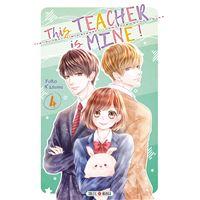 This Teacher is Mine!