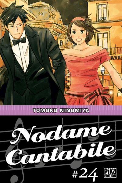 Nodame Cantabile T24 - 9782811640361 - 4,49 €