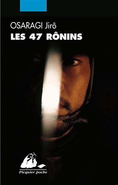 Les 47 ronins