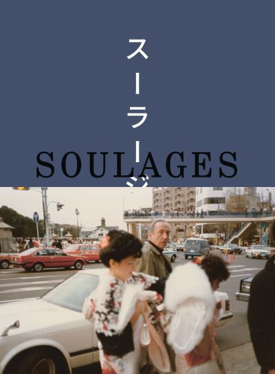Soulages in Japan