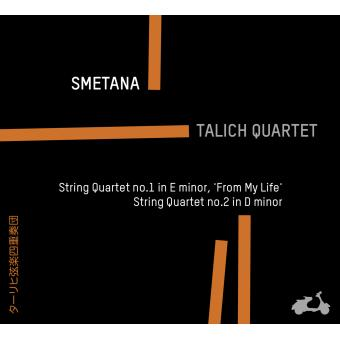 Quatuors à cordes 1 & 2