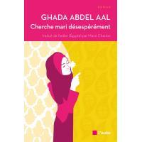 Cherche mari desesperement - ancienne edition