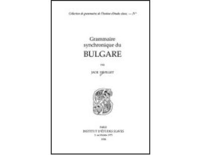 Grammaire synchronique du bulgare