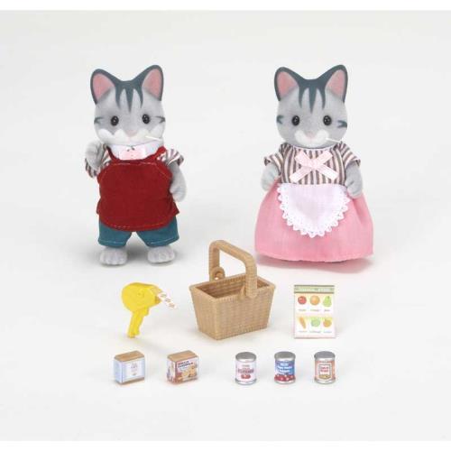 Chats gris commerçants Epoch D'enfance Sylvanian Families