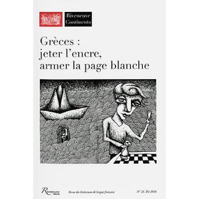 Grèces jeter l encre armer la page blanche