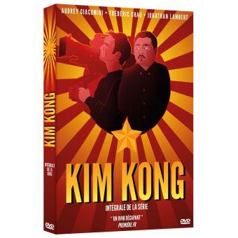 Kim Kong L'intégrale de la série DVD
