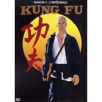 Kung-Fu - Coffret intégral de la Saison 1