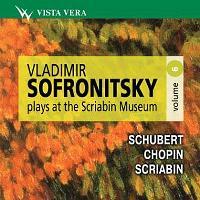 Plays at the scriabin museum volume 6