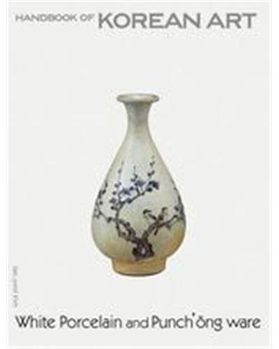 Handbook of korean art