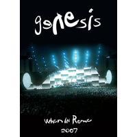 When in Rome - Genesis 2007