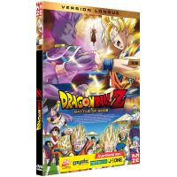 Dragon Ball Z : Battle of Gods DVD