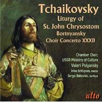 Liturgie de Saint Jean Chrysostome Opus 41