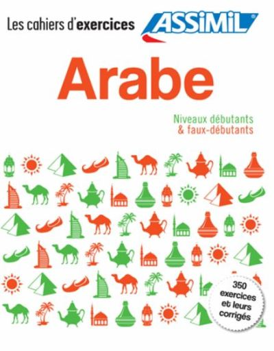 Les cahiers d'exercices Arabe