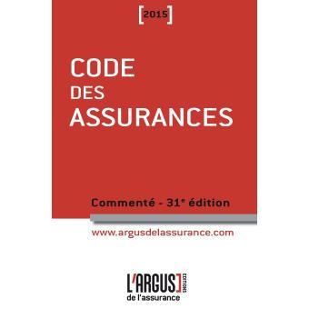 Code des assurances commenté