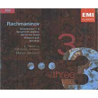 RAHMANINOV: Sinfonien 1-3