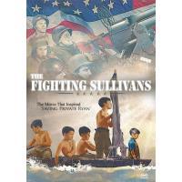 The Fighting Sullivans DVD