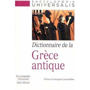 """<a href=""""/node/5407"""">Dictionnaire de la Grèce antique</a>"""