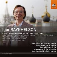 PIANO AND CHAMBER MUSIC - VOLUME TWO
