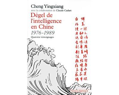 Dégel de l'intelligence en Chine (1976-1989)