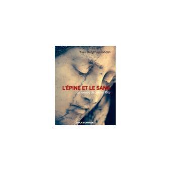 L'épine et de sang - Le roman de Sainte-Rita