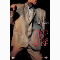 Stop Making Sense DVD