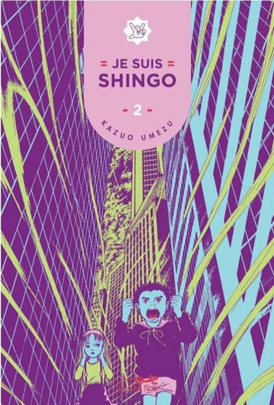 Je suis Shingo - Tome 2 : Je suis shingo, volume 2