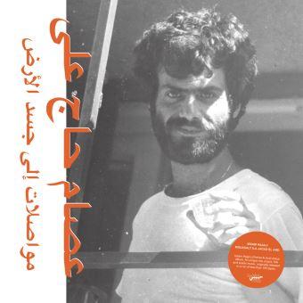 Mousalat Ila Jacad el Ard - LP 12''